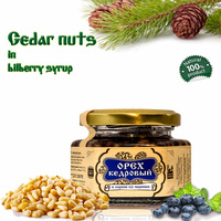 Organic Cedar Nuts in Bilberry Syrup by Sibirskiy Znakhar, 110g  90ml